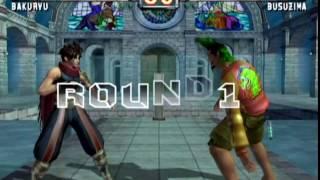 Bloody Roar: Primal Fury (Gamecube) Arcade as Bakuryu