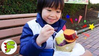 おでかけ 千葉市動物公園へ行ったよ!サルがいっぱい!おいしい焼きイモを食べよう!トイキッズ