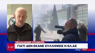 Eιδήσεις   Γιατί δεν έκανε συλλήψεις η ΕΛ.ΑΣ   23/12/2019