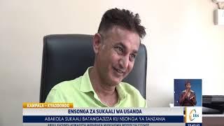 Abakola Ssukaali  batangazizza ku nsonga ya Tanzania okugaana Sukaali wa Uganda thumbnail