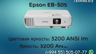 видео Проектор Epson EB-S05