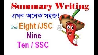How to Write Summary