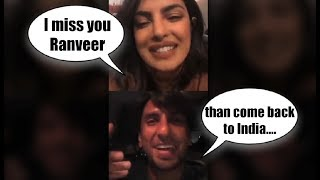 Priyanka Chopra And  Ranveer Singh Live Video C...