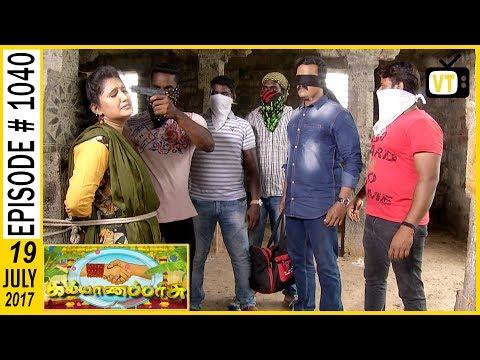 Kalyanaparisu - கல்யாணபரிசு - Tamil Serial   Sun TV   Episode 1040   19/07/2017