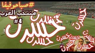 المنقذ .. رمضان صبحي!!