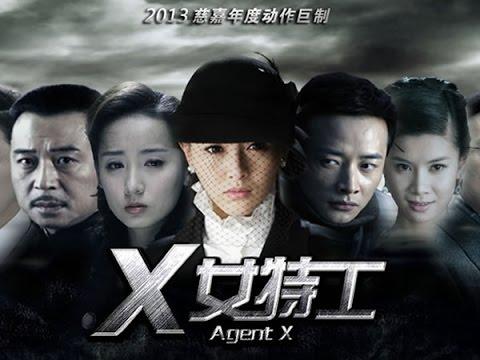 Download Agent X - Trailer 1 ( X女特工 )