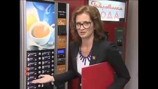 Неисправный кофейный автомат(, 2015-02-12T13:54:24.000Z)