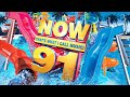 NOW 91 | Official TV Ad