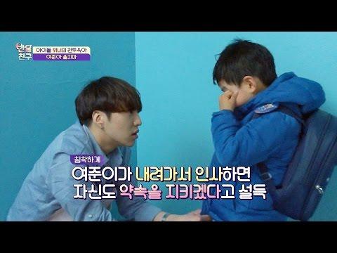 Wild seung kang and gratis yoon young mp3 download