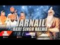 ਹਰੀ ਿਸੰਘ ਨਲਵਾ | Hari Singh Nalwa | Dhadi Balbir Singh Paras | ISHERTV
