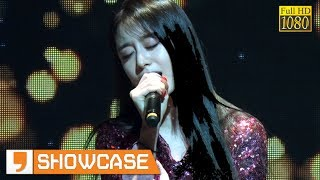 T-ARA (???) - 20090729 ???? ?? [20170614 SHOWCASE] MP3