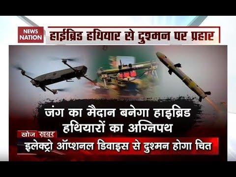 Khoj Khabar: How 'New India' Preparing For Future Warfare