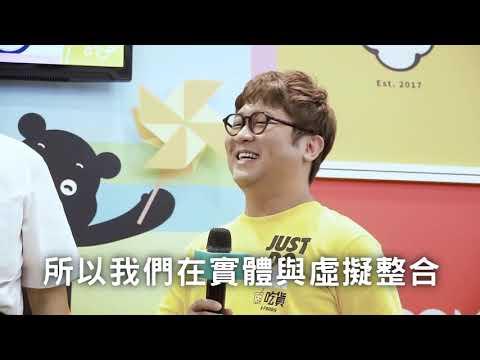 台北市長柯文哲 在地化才有國際化 北市府的認真日常