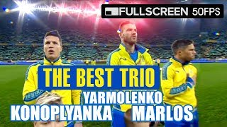 Yarmolenko ( Borussia Dortmund ), Konoplyanka ( Schalke 04 ) and Marlos ★ Away ★ 50 fps ᴴᴰ