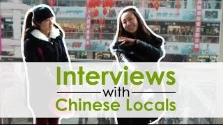 Chinese on the Street - Can you guess what I am doing?