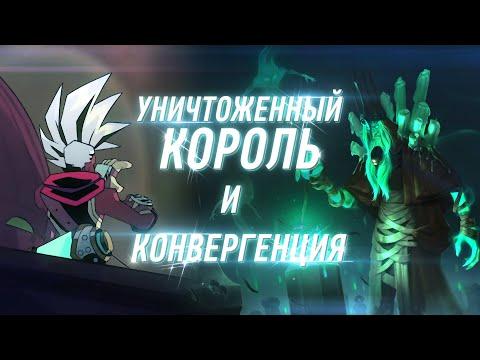 2 НОВЫЕ ИГРЫ ОТ RIOT GAMES | ВСЯ ИНФОРМАЦИЯ