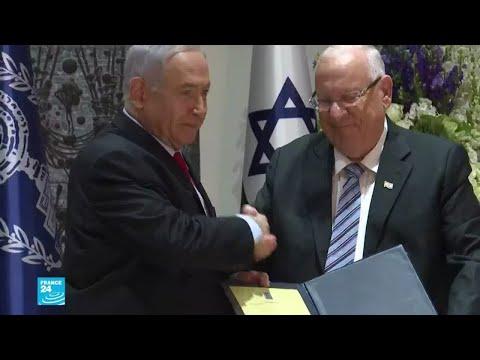 الرئيس الإسرائيلي يكلف نتانياهو بتشكيل حكومة جديدة  - نشر قبل 3 ساعة