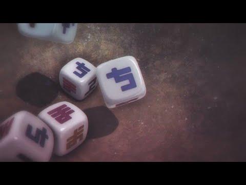 【NKODICE】花魁の遊び【んこダイス】