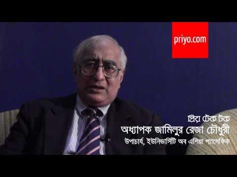 Priyo Tech Talk: Prof. Dr. Jamilur Reza Choudhury