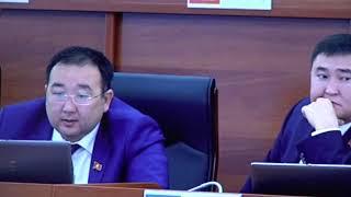Түз эфир: Баш прокурор Өткүрбек Жамшитов парламентте отчет берип жатат