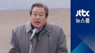 '김영철 쟁점화' 나선 한국당…통일대교 앞 밤샘농성도