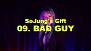 [소정의 선물] Billie Eilish-bad guy (SOJUNG of LADIESCODE)