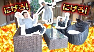 ★マグマがきた~!床が溶岩になった~!★Floor is Lava Challenge★ thumbnail