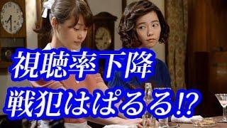 元AKB48島崎遥香がNHK「ひよっこ」視聴率急落の戦犯? 『ぱるる』こと元...
