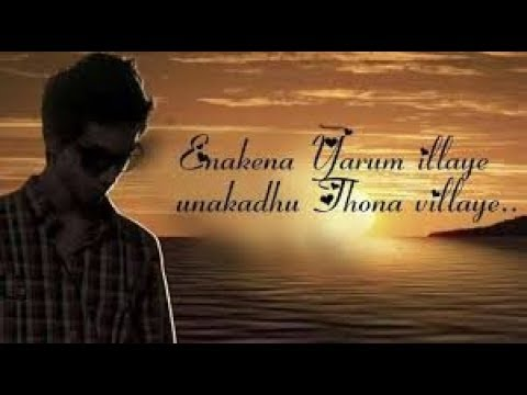 Enakena Yaarum illaye |  cover album song | Anirudh VERSION | KARNA