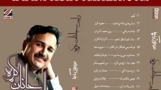 Haroon Bacha Pashto New Album Song 2013   Ulas Janan Kra   Part 2