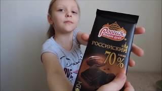 эксперимент горючий шоколад.