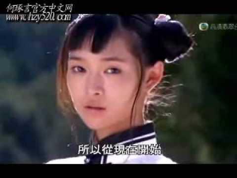 TVB鹿鼎記之雙兒出場part2 - YouTube