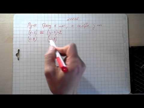 решение задач с помощью систем уравнений №1106