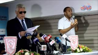 أشرف عبد الباقي..دي غلطتي وأعتذر لجمهور الزمالك بسبب تياترو مصر