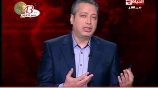بالفيديو.. تامر أمين:  مصر رفضت 3 طلبات بإنشاء قواعد عسكرية أجنبية