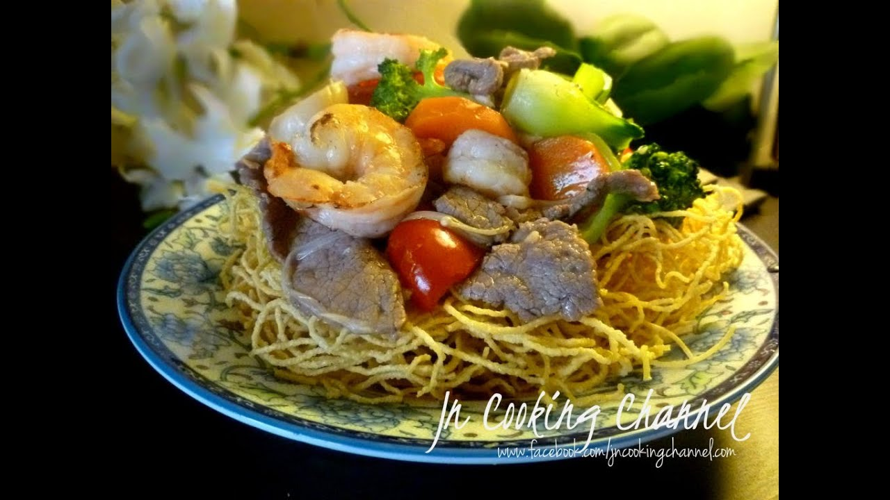Jn Crispy Egg Noodles With Assorted Meats & Vegetables (exclusive) Jn  Cooking Channel