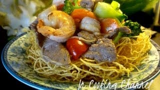 Jn Crispy Egg Noodles with Assorted Meats & Vegetables (EXCLUSIVE)