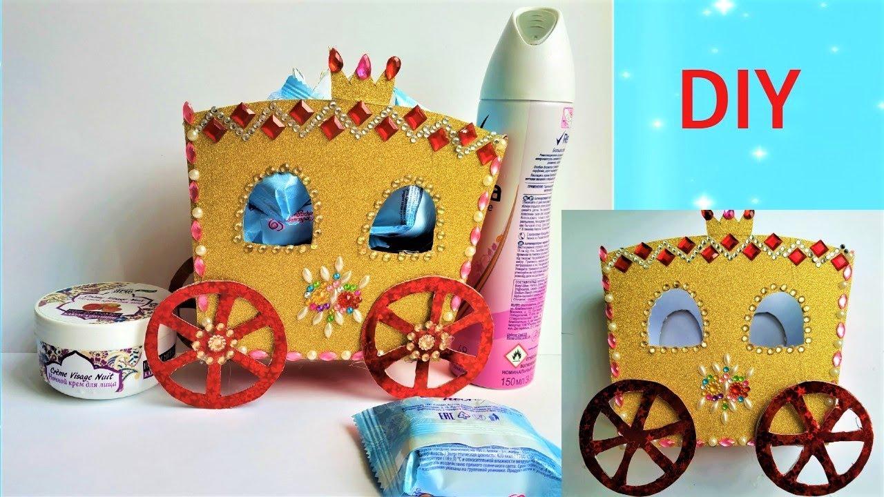 Королевский подарок на 8 марта  Как сделать карету. DIY make a carriage