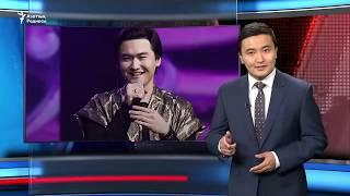 Қытай қазақтары Германиядан көмек сұрады AzatNEWS 04 10 2018