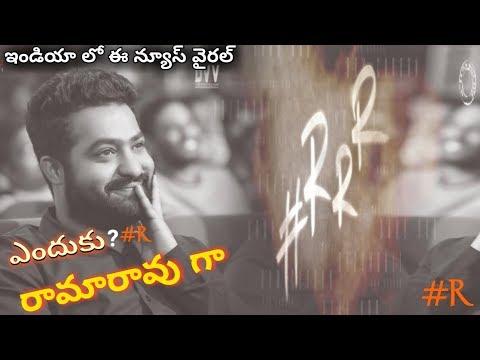Junior NTR entitled 'Rama Rao' in #RRR Movie | SS Rajamouli |