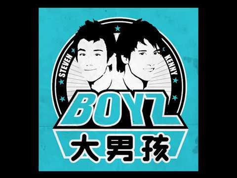 boy'z 大男孩
