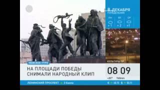 Хор Русской Армии снимет клип