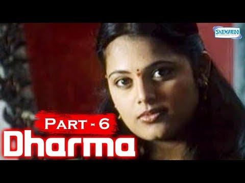 Darshan Romantic Movies - Dharma - Part 6 Of 15 - Kannada Superhit Movie