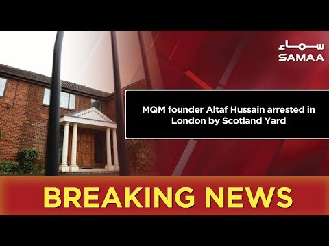 Breaking News | MQM founder Altaf Hussain arrested in London by Scotland Yard | SAMAA TV