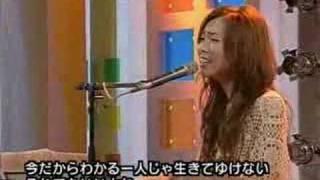 愛しい人へ/タイナカ彩智の動画