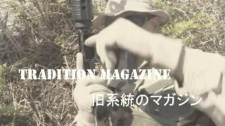 Bolt Airsoft B4A1 Carbine
