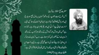 Sayings-of-the-Promised-Messiah-11-urdu