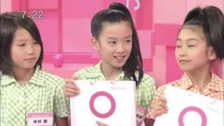 Mei Ngano (11歳) : vers Chibi :3.