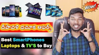 Hot Diwali Offers 🔥🔥 Best Smartphones, Laptops & Smart TV