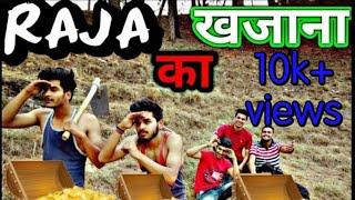राजा का  खजाना 💰|| GARIB DOST || ZEHRI DANCE IN END ||Hamirpurboyz||